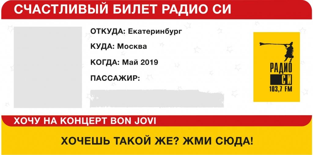 1. Билет.jpg