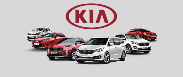 kia-model-range-main2.jpg